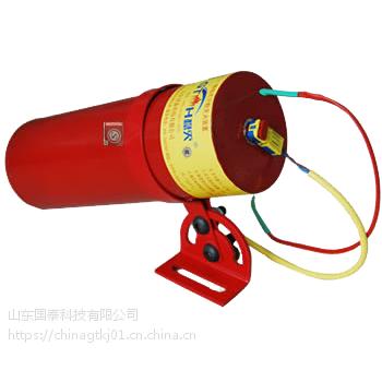 车载灭火器车载超细干粉自动灭火装置厂家直销生产制造商FFB-ACD批量低价销售