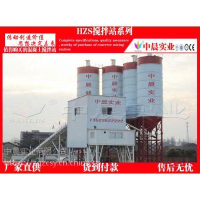 郑州中晨HZS90箱式混凝土搅拌站供应厂家