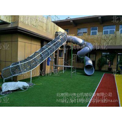 北京同兴伟业直销儿童爬网、户外攀爬绳网、幼儿组合滑梯、攀岩、秋千