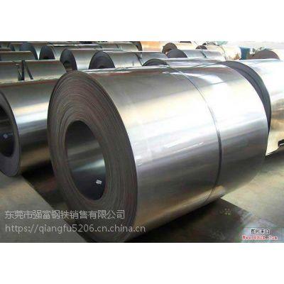 供应丰田汽车钢SHGA270D-45热镀锌板卷SHGA270D-45规格齐全