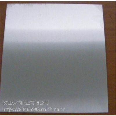 仪征明伟铝业(在线咨询)_铝板_镀铝板