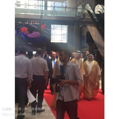 2018年阿联酋迪拜五金工具展览会