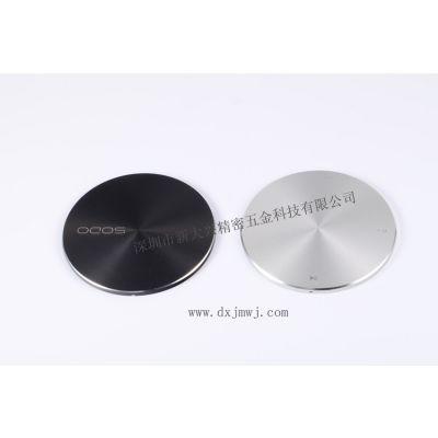 耳机铝合金外壳供应商 铝合金外壳定制制造商-新大兴精密