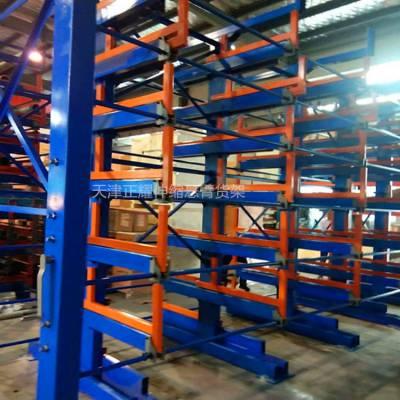 安徽棒材存放货架 悬臂式货架厂家 ZY10016 免费设计 燃气管道存放 仓储规范管理