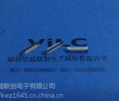 【LPC】180°立式SMT贴板 FPC-20P-0.5mm间距-交叉脚焊板+交错脚贴板