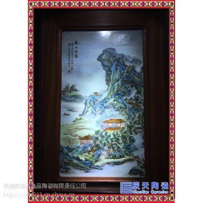 名家手绘牡丹花鸟陶瓷装饰画 书房茶室有框装饰挂画陶瓷工艺画