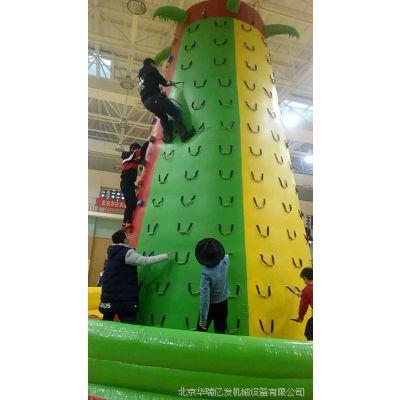 北京体感游戏机愤怒的小鸟出租娃娃机篮球机等136 01245598