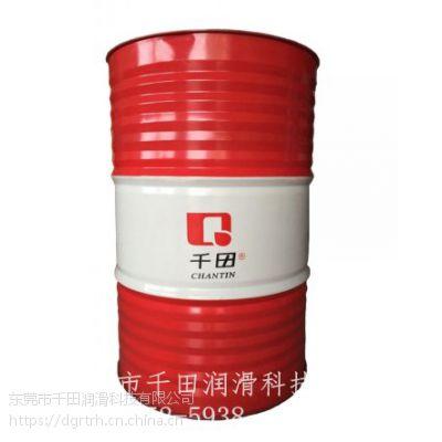 千田真空泵油HP68/100 扩散真空泵油 工业润滑油厂家