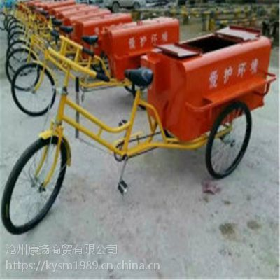 KY-2024型环卫垃圾三轮车脚蹬式人力三轮保洁车