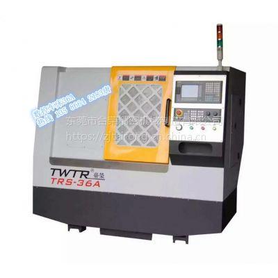 台湾台荣TRS-46B斜床身刀塔CNC高精密线轨新代系统数控车床厂家