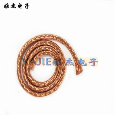 T2无氧方形特软裸铜编织线