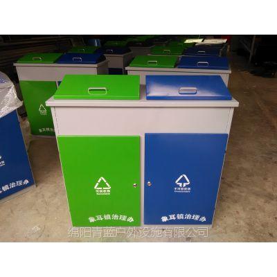 宜宾环卫桶 青蓝厂家直销 中学钢制保洁桶 社区分类垃圾箱
