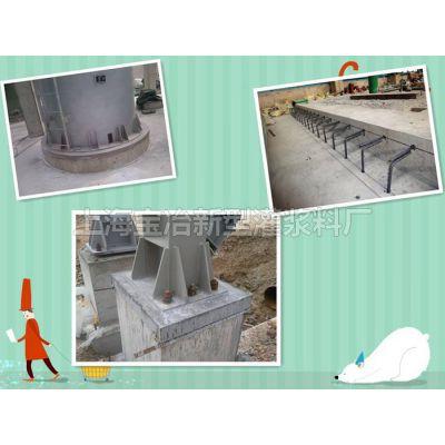 台州自流平修补砂浆 宝冶 水泥基灌浆料生产厂家