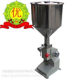 鼎冠A03型手动膏灌装机低价出售 武汉酒精灌装机