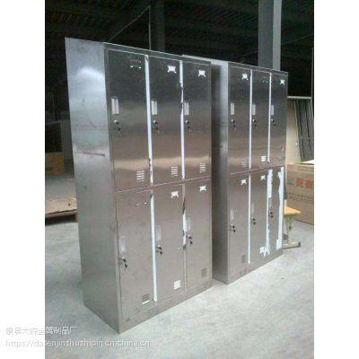 北京大森不锈钢更衣柜大厂家不锈钢更衣柜6门美观大气优雅