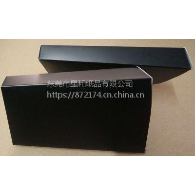 东莞市星和纸品供应万江各类产品专用300G单铜黑色通用四色印刷折叠纸盒