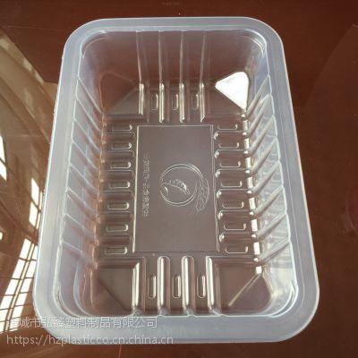 XB五香花生塑料盒 PP老醋花生盒 可封口 耐低温