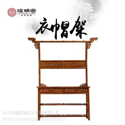 檀明宫刺猬紫檀龙头衣帽架古典中式全实木落地挂衣架红木衣帽架