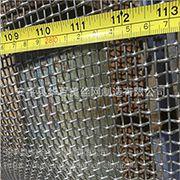 供应轧花网 不锈钢丝网 过滤网片 欢迎订购