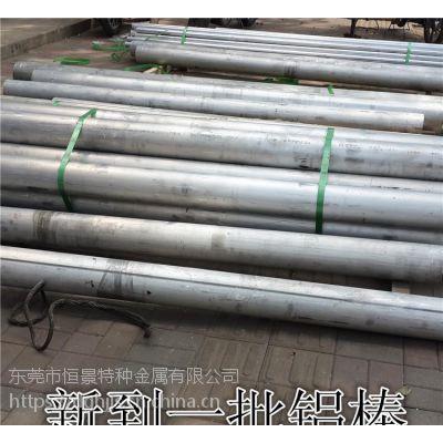 6082-T6铝板 6082-T6铝棒价格