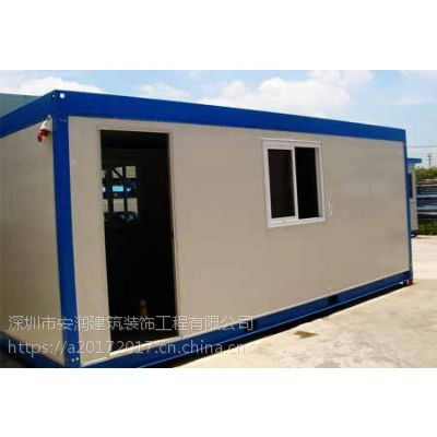 东莞清溪活动板房造价 平安牌磷镁活动房