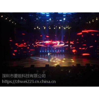晶元P2.5超清显示屏、深圳市菱致科,供应湖南永州小间距