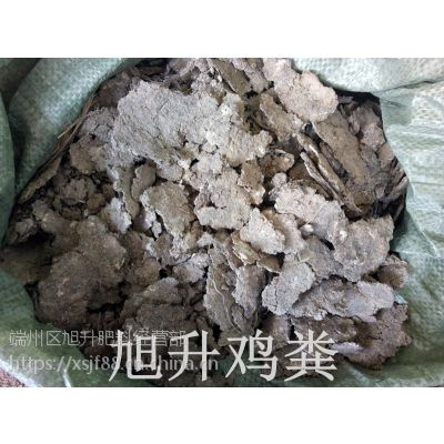 贺州昭平纯干无杂质鸡粪有机肥,昭平纯干鸡粪价格人畜粪便批发