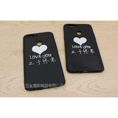 深圳厂家直销tpu手机软壳素材 tpupc二合一手机壳