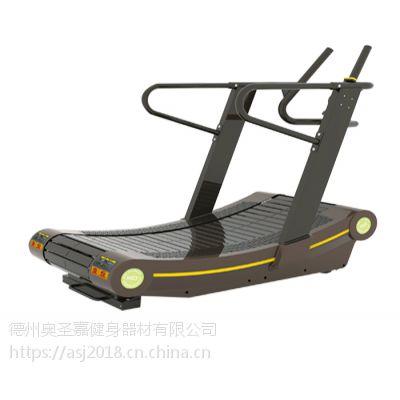 奥圣嘉机械无动力自发电豪华多功能跑步机9700型号