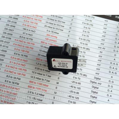 All sensors零下温补4V比例压力传感器0.3 PSI-D-4V-PRIME