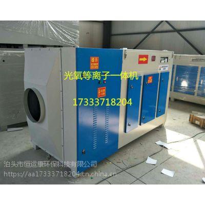 恒运康家具厂空气净化器漆味净化器喷涂设备塑料厂废气处理