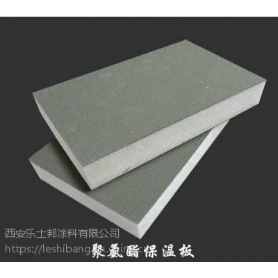 银川外墙保温一体板,保温层种类区别,乐士邦岩棉一体板厂家