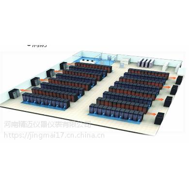 zz机房综合运维管理系统CR-IOMS