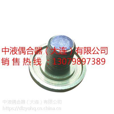 偶合器易熔塞M12*1.5,现货可定制