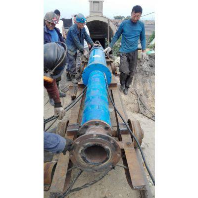 雨季排水抢险矿用卧式潜水泵_320方大流量斜井排水排沙电潜泵