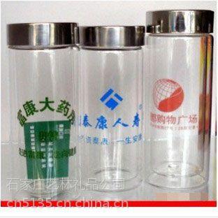 石家庄艺林口杯专业定做各种广告水杯,保温杯,双层玻璃杯,一次性纸杯
