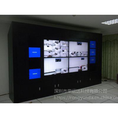 供应湖南三星46寸3.5MM超窄边液晶拼接屏