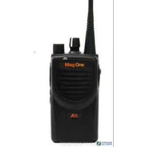 销售对讲机、PM4534锂电池、价格、成都A8i数字对讲机