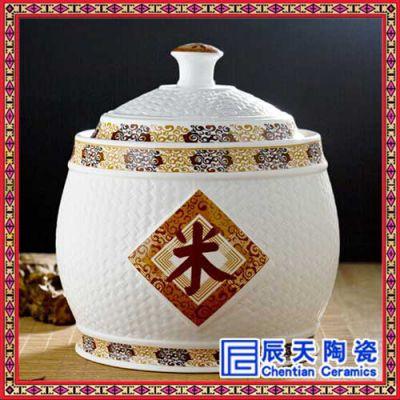景德镇陶瓷米缸储米箱防虫油缸装米桶米罐8kg16kg25kg带盖家用