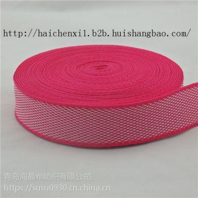 忻州涤纶带|色彩齐全|专业生产