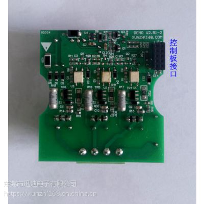 Zigbee智能开关单火线开发板(可控硅通用版本 300W)带LED灯、日光灯等不闪烁