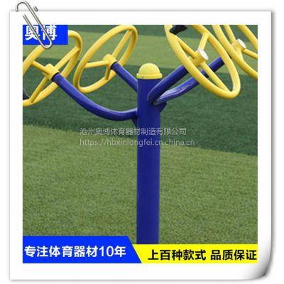 漳州学校体育器材pd腹肌训练器户外新品