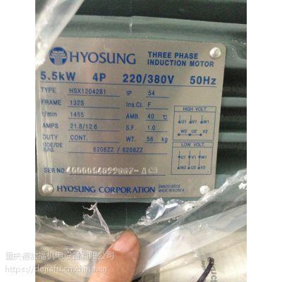 HYOSUNG CORORATION (HICO )韩国晓星电机 HSX0704281
