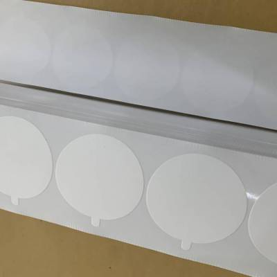 铜陵五金产品不干胶标签,塑料产品贴供应