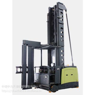 供应北京尤恩叉车 FBAP15 人下行三向电动叉车1.5吨