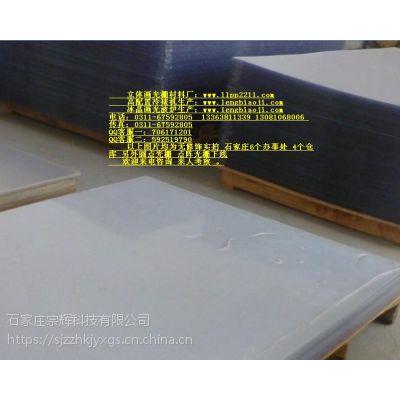 莆田立体画光栅板生产厂家 立体画制作软件 立体画制作流程 3d画材料生产厂家 三维画材料生产厂家