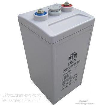 双登蓄电池12V24AH正品双登机房配套UPS蓄电池全国负责安装