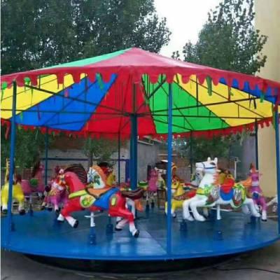 厂家现货供应16座儿童转马,简易转马设备,室内外游乐场旋转木马