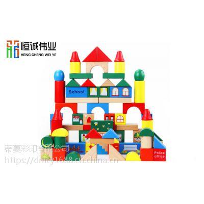 积木abs外壳万能平板打印机 儿童玩具塑胶外壳打印机理光uv平板彩绘机