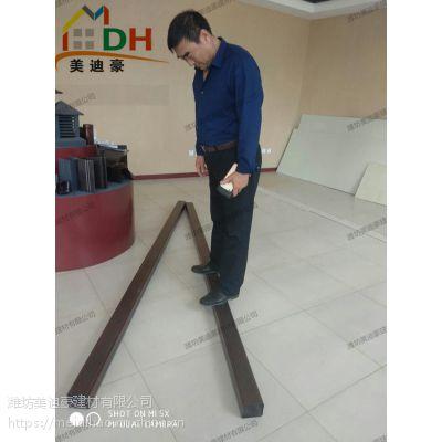 美迪豪80*60方形落水管 雨漏管 室外排水管 彩铝9寸天沟 质优价廉